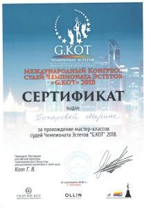 G_Kot